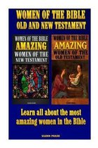 Women of the Bible Old and New Testament
