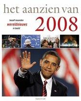 Aanzien van 2008