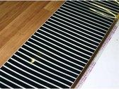 Laminaatverwarming, 75 x 500 cm, 100w/m2, 3.8m2, incl aansluitkabel 250cm kant en klaar