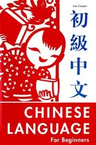 Chinese Language for Beginners