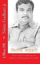 Nitin Gadkari Ji