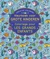 Afbeelding van het spelletje Kleurboek voor grote kinderen