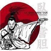 Ga Shin Shou Tan