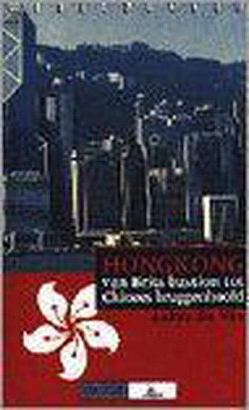 HONG KONG - VAN BRITS BASTION TOT C - Lukas De Vos |