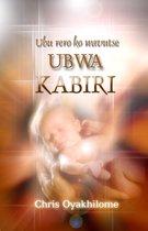 Ubu Rero Ko Wavutse Ubwa Kabiri