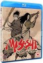Musashi: The Dream Of The Last Sumarai