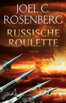 Boek cover Russische roulette van Joel C. Rosenberg