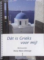 Dàt is Grieks voor mij 2 Werkwoorden