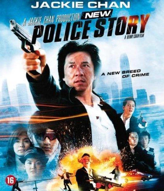 Cover van de film 'New Police Story'