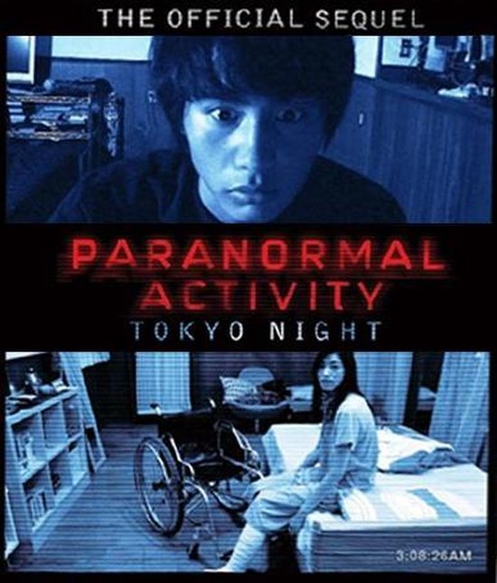 Cover van de film 'Paranormal Activity: Tokyo Night'