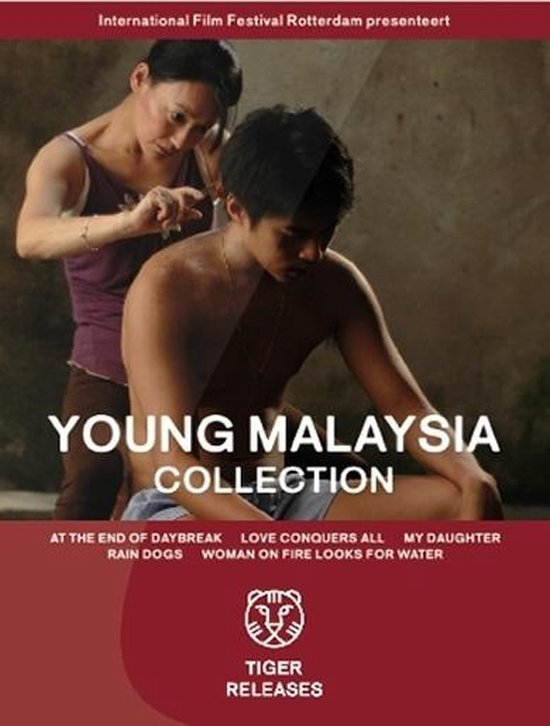 Cover van de film 'Young Malaysia Collection'
