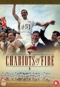 Chariots of Fire (2DVD) (Special Edition)