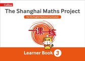 Year 3 Learning (The Shanghai Maths Project)