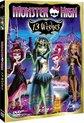 Monster High: 13 Wishes(D/F) Stickerboek
