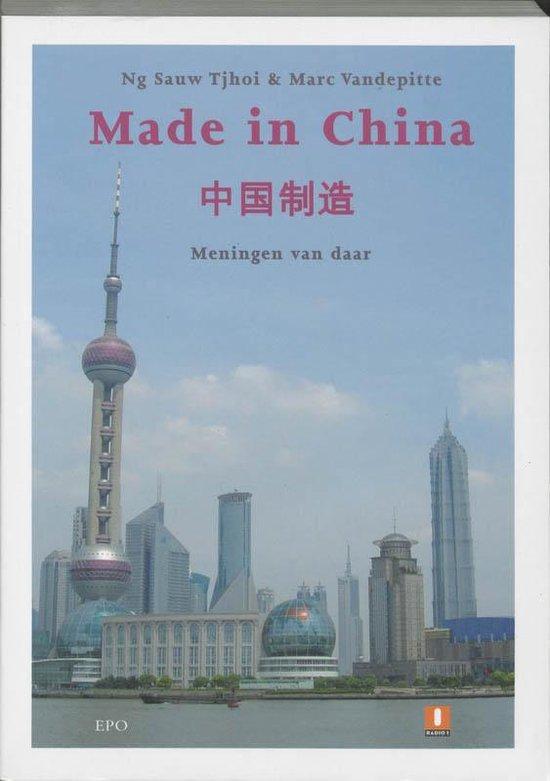Made In China - Ng Sauw Tjhoi |