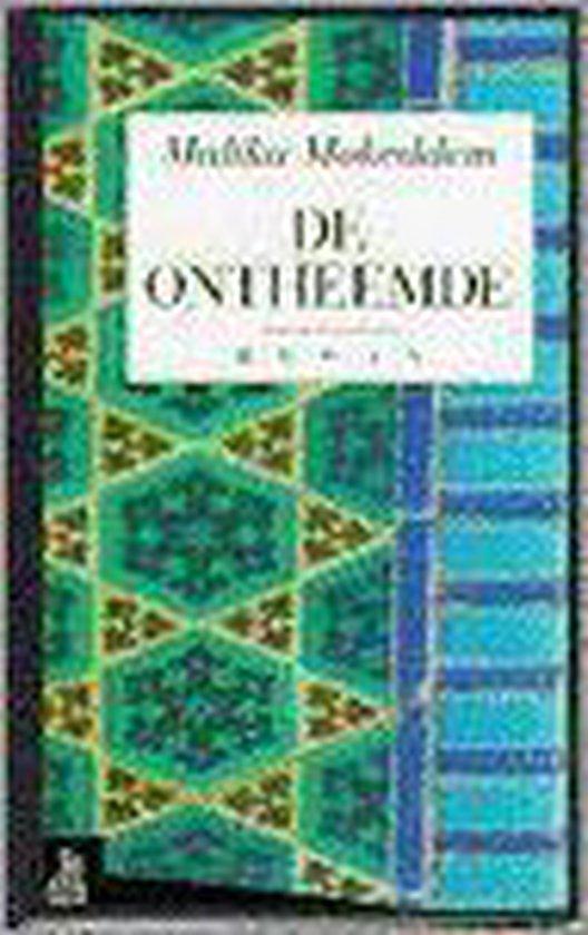 ONTHEEMDE - Malika Mokeddem |