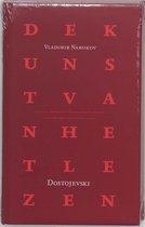 De kunst van het lezen 2 - Dostojevski