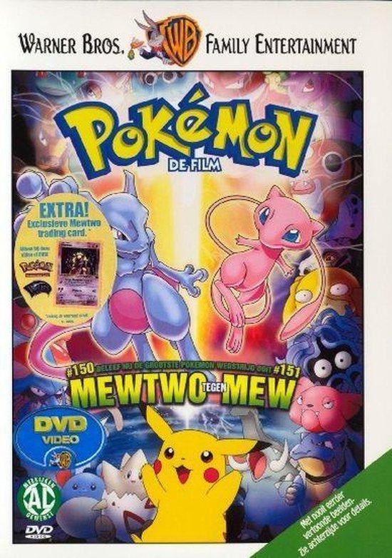Pokémon De Film: Mewtwo vs. Mew