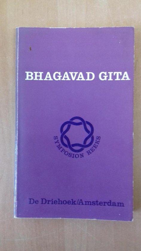 Bhagavad-gita - Krishna |