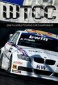 World Touring Car Championship 2006