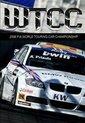 World Touring Car Championship 2006
