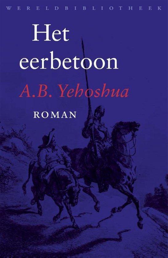 Het eerbetoon - A.B. Yehoshua |