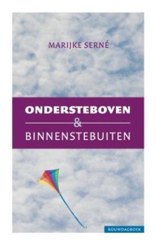 Ondersteboven & binnenstebuiten - Marijke Serné  