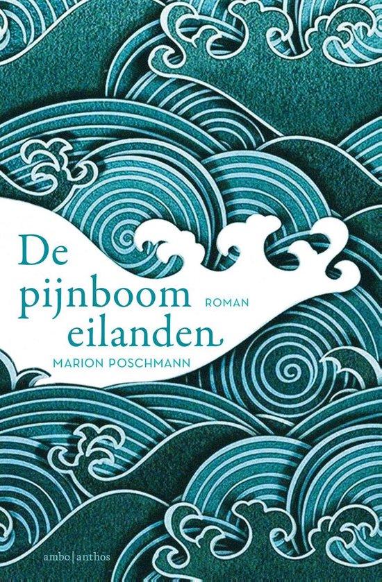 De pijnboomeilanden - Marion Poschmann | Fthsonline.com