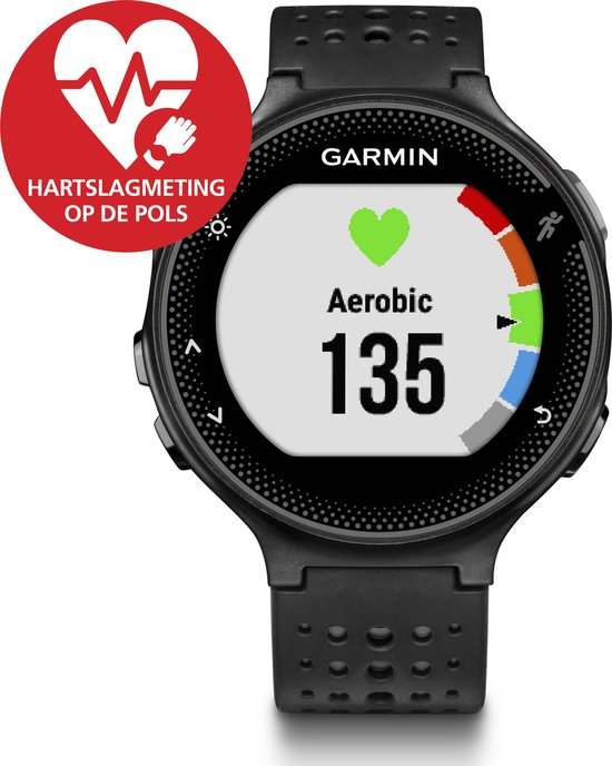 Garmin Forerunner 235 - GPS hardloophorloge met polshartslagmeter - Ø 45 mm - grijs/zwart