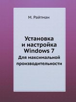 Installing and Configuring of Windows 7. For Maximum Productivity