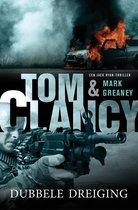 Jack Ryan-thrillers - Tom Clancy: Dubbele dreiging