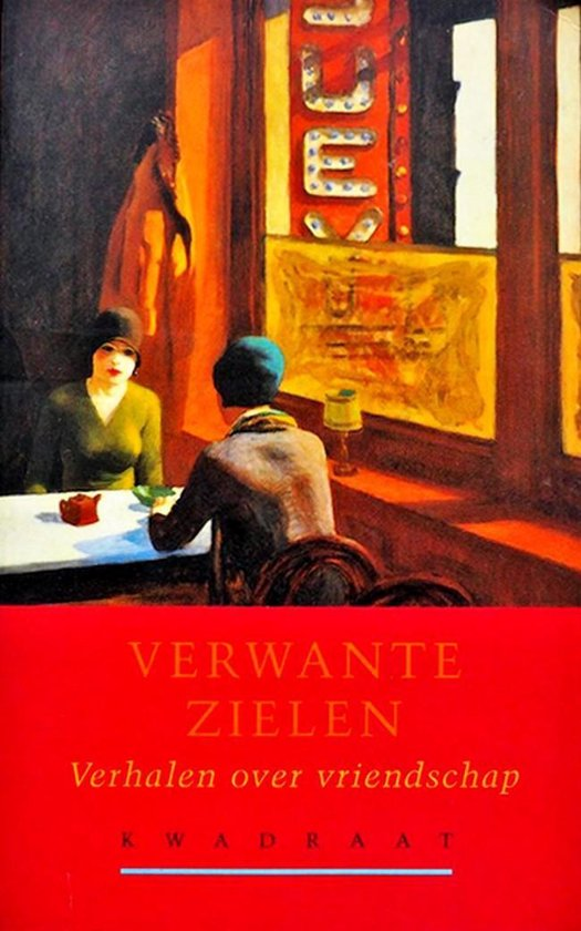 VERWANTE ZIELEN - Jeroen Brouwers, Hugo Claus, e.a. |