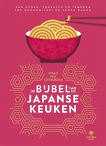 Kookbijbels  -   De bijbel van de Japanse keuken