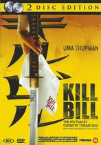Kill Bill Vol. 1 (2DVD)