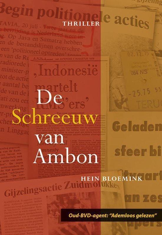 De Schreeuw van Ambon - Hein Bloemink | Fthsonline.com