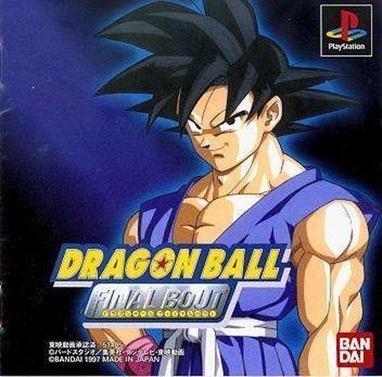 Dragonball Z Final Bout - Atari