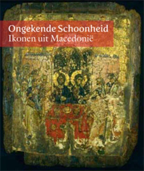 Ongekende schoonheid. Ikonen uit Macedonië - Désirée M.D. Krikhaar |