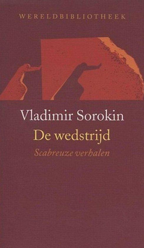 De wedstrijd - Vladimir Sorokin   Fthsonline.com
