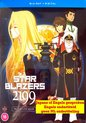Star Blazers: Space Battleship Yamato 2199: The Complete Series [Blu-ray]