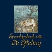 Boek cover Sprookjesboek van De Efteling van de Efteling (Onbekend)