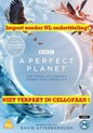 A Perfect Planet (Includes 5 Exclusive Art Cards) [DVD] [2021]