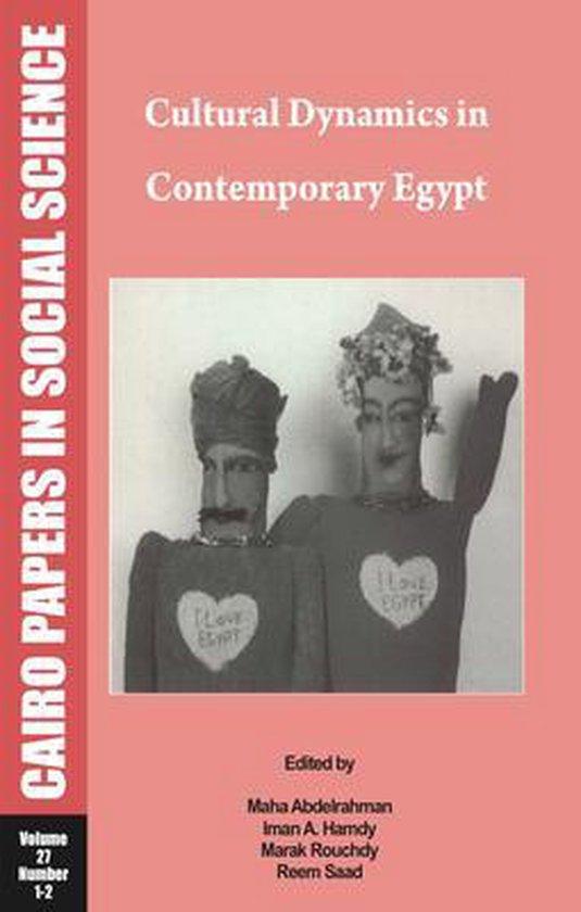 Boek cover Cultural Dynamics in Contemporary Egypt van Auc Press (Paperback)