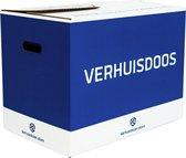 Verhuisdozen Professioneel - 10 stuks - 52 Liter - Extra stevig - Automatisch opzetbaar - 50 kg laadvermogen - Opbergbox - Direct gebruiksklaar