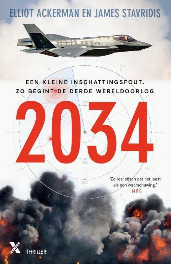 Boek cover 2034 van Elliot Ackerman (Paperback)