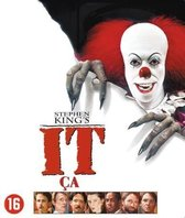 Stephen King's: It (Blu-ray)