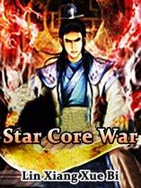 Star Core War