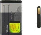 Nokia 1800 Batterij origineel BL-5C Hologram