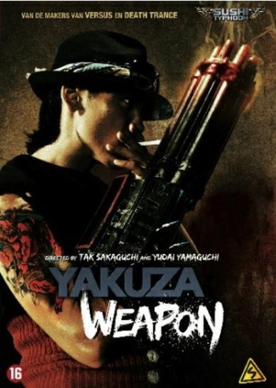 Cover van de film 'Yakuza Weapon'