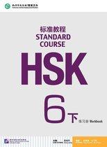 HSK Standard Course 6B - Workbook
