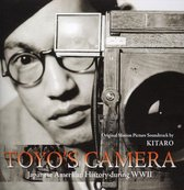 Toyo's Camera: Japan